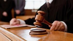 судебное обжалование