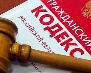 Какие надо документы для вступления в наследство квартиры