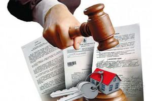 Очередность наследования по закону приватизированной евартиры
