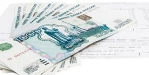 Стоимость регистрации договора дарения дачи нотариусом