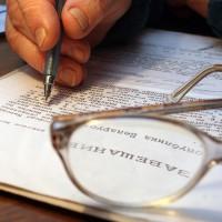 как написать завещание