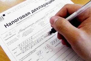 Декларирование факта получения подарка от физического лица и уплата налогов