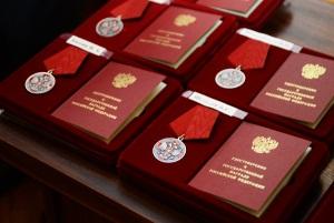 Дифференциация государственных наград