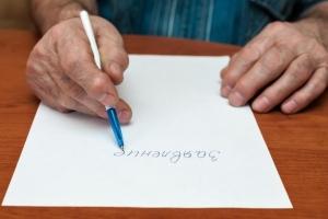 Правила составления заявления. Образец заявления об установлении факта принятия наследства