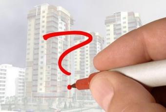 Как продать подаренную квартиру?