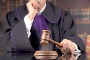 Процедура признания завещания недействительным в суде
