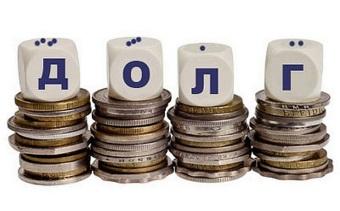 Прощение долга между юридическим и физическим лицом налогообложение