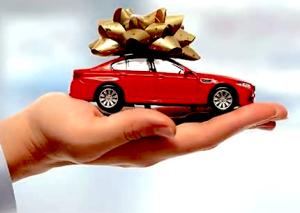 Подарки между дальними родственниками (будет налог на подарок недвижимости, паев, акций, долей, транспортных средств)