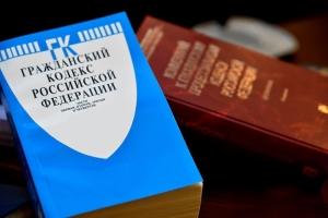 Близкие родственники по Гражданскому Кодексу РФ
