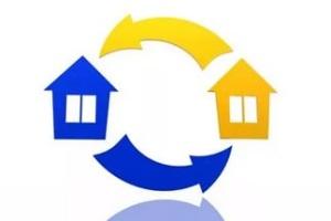 Как обменять жилье социального найма?