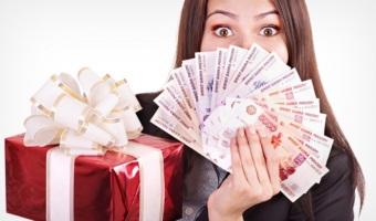 Облагаются ли подарки налогом?