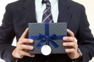 Подарки от работодателя/нанимателя
