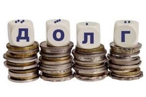 Долги по беззалоговым кредитам