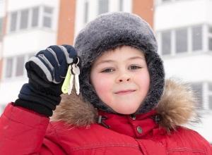Договор дарения квартиры несовершеннолетнему ребенку