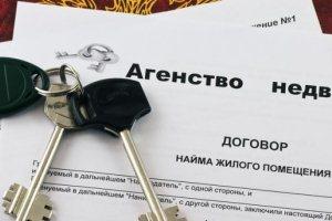 Договор аренды или безвозмездного пользования: что выбрать?