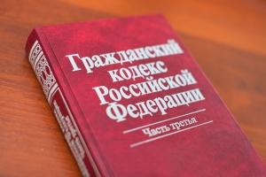 Право на обязательную долю (ст. 1149 ГК РФ)