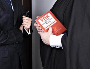 Близкие родственники по Уголовно-процессуальному Кодексу РФ