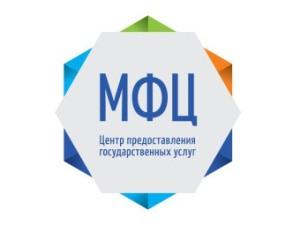 Процедура регистрации договора дарения в МФЦ