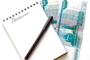 Составление акта приема-передачи денег по договору дарения
