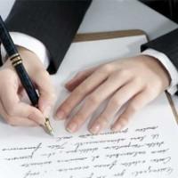 Завещания, приравненные к нотариально удостоверенным